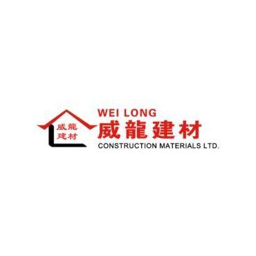 Wei Long Construction Materials Ltd. logo