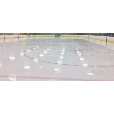 UsedHockeyEquipment.ca_Fresh Morning Ice