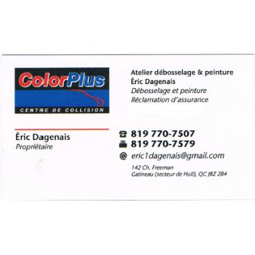 Atelier Eric Dagenais Débosselage et Peinture logo