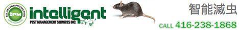 Intelligent Pest Management Services Inc.