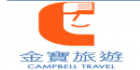 Campbell Travel Limited logo