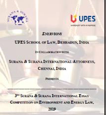 Surana & Surana International Essay Competition