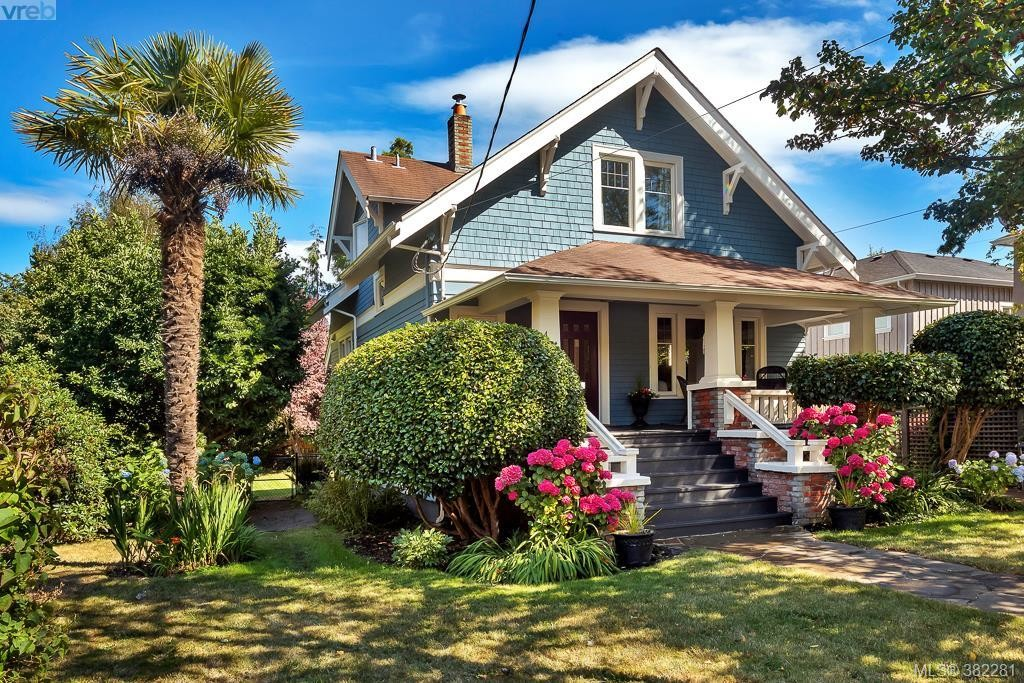 Other for Sale at 425 Kipling St Victoria, British Columbia,Canada