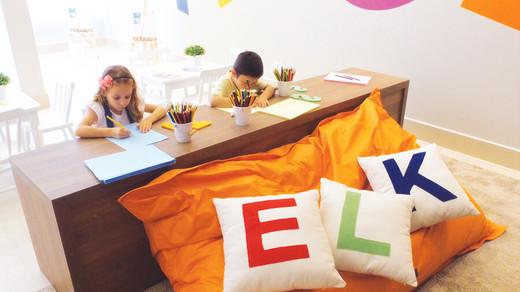 Espaco kids - Apartamento à venda Rua Dias de Toledo,Saúde, São Paulo - R$ 1.155.962 - II-2852-8916 - 8