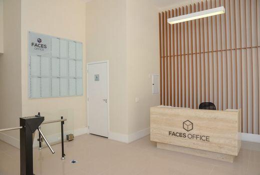 Hall - Fachada - Faces Office - 225 - 4