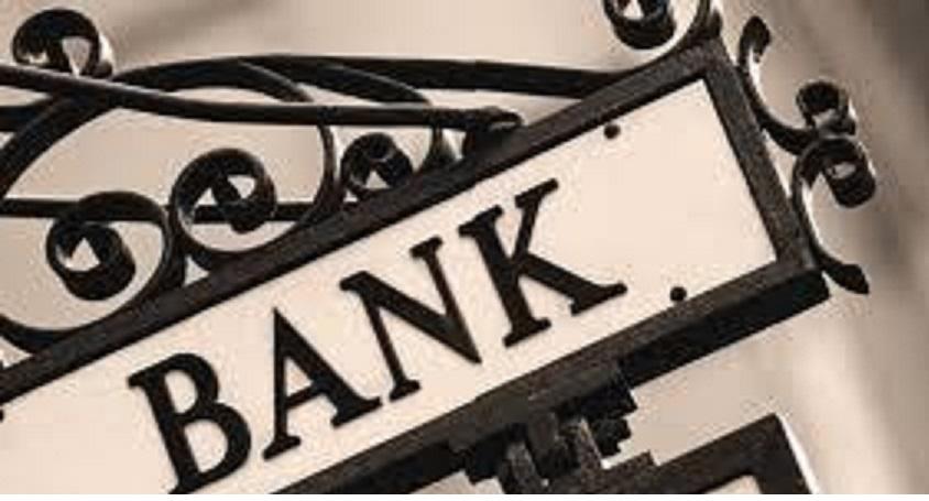 Bank of Maharashtra Recruitment 2016- of 500 Probationary Officer vacancies