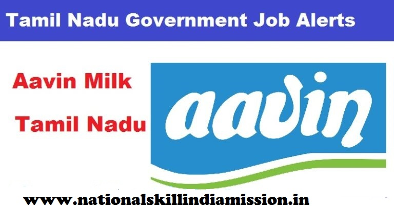 Tamilnadu Cooperative Milk Producers Federation Limited Recruitment-Marketing Trainee  job Posts-Apply before 24 august 2017