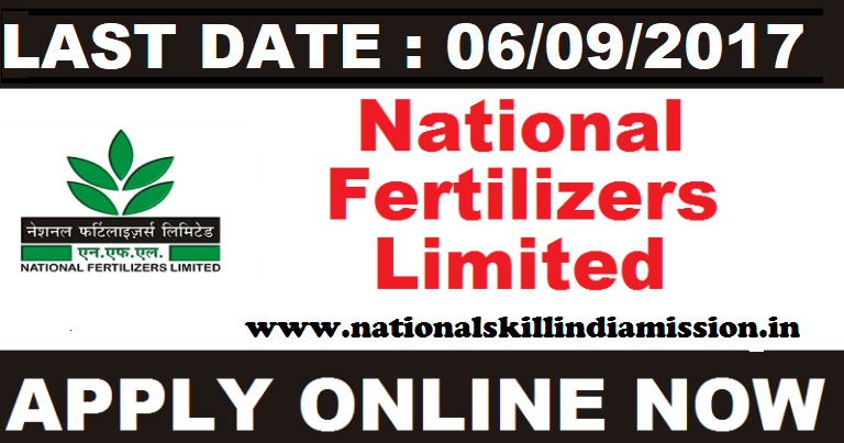 National Fertilizers Limited Recruitment 2017-Management trainees(09 Vacancies)