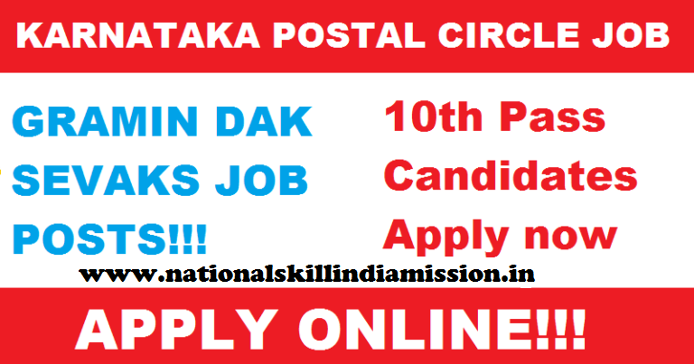 Karnataka Postal Circle Recruitment 2017-1048 Gramin Dak Sevaks Post-Apply Before 19 Aug 2017