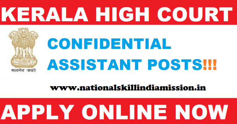 High Court of Kerala Recruitment 2017- for CONFIDENTIAL Assistant-Apply Before 30 Aug 2017