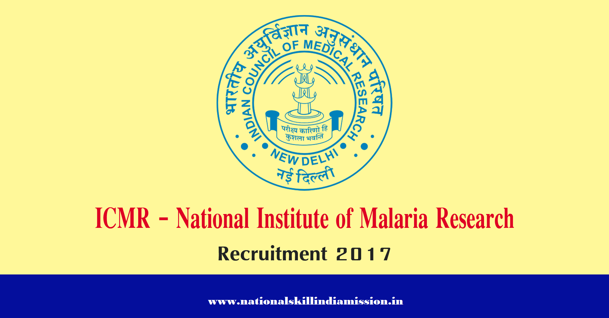 National Institute of Malaria Research - NIMR Recruitment - 04 Assistant, Upper Division Clerk & Lower Division Clerk - Last date 16 January 2018