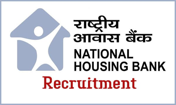National Housing Bank - NHB Recruitment - 02 RTI Consultant & Accounts Consultant - Apply Online - Last date 05 January 2018