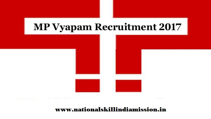 Madhya Pradesh Professional Examination Board - VYAPAM Recruitment - 249 Assistant Quality Controller, Field Extension Officer & Various Vacancy - Apply Online - Last date  28 December 2017