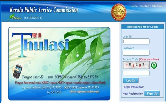 Kerala Public Service Commission - Kerala PSC Recruitment - 28 Junior Public Health Nurse, Laboratory Technician & Various Vacancy - Apply Online - Last Date 17 January 2018