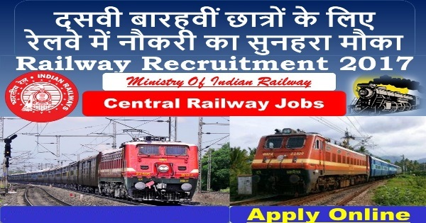 Central Railway Recruitment - 06 ECG Technician & Physiotherapist - Walk-in-interview 27 & 28 December 2017
