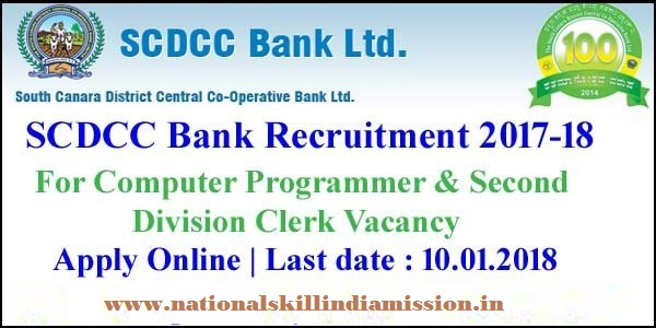 South Canara District Central Co-operative Bank Ltd - SCDCC Bank Recruitment - 127 Second Division Clerk & Computer Programmer - Apply Online - Last Date 10 January 2018