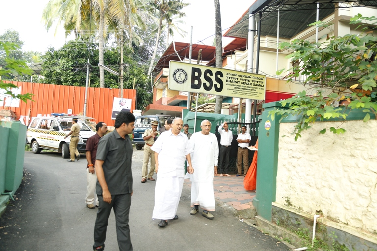BSS HEAD OFFICE