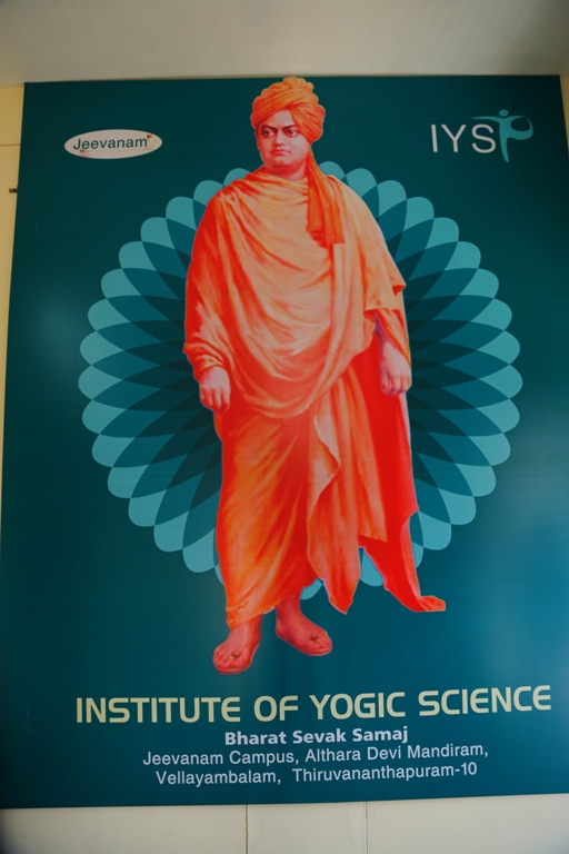 INSTITUTE OF YOGIC SCIENCE