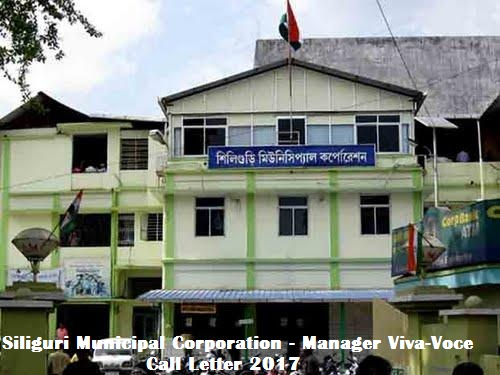 Siliguri Municipal Corporation – Manager Viva-Voce Call Letter 2017