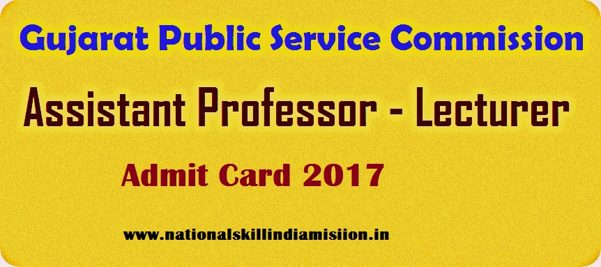 GPSC – ICT Officer & Asst Professor Exam Admit Card 2017