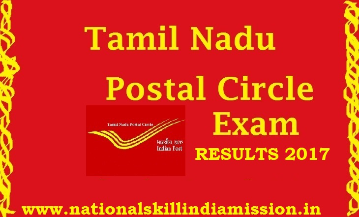 Tamil Nadu Postal Circle – PA/ SA 2013-14 (Phase-II) Exam Results 2017