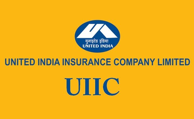 UIIC  Results 2017– Assistant CPT Admit Card Released