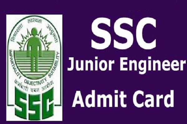 SSC – Jr Engineer 2016 Exam Admit Card 2017
