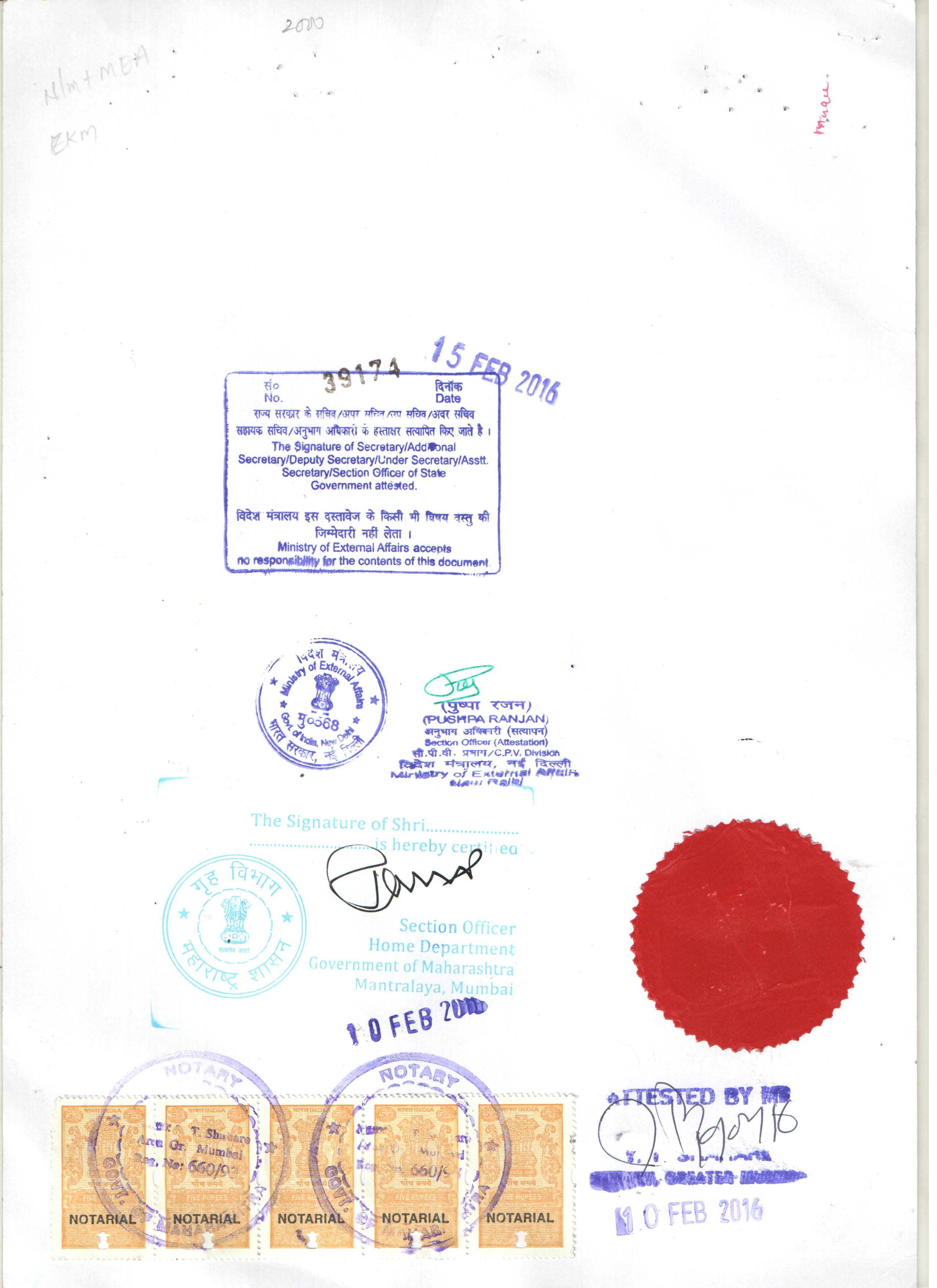 Nsim Attested Certificate