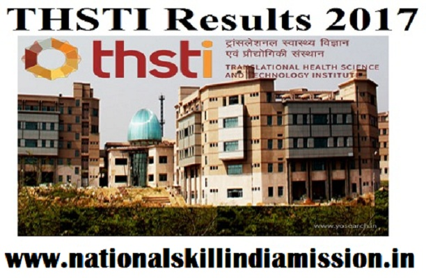 THSTI Results 2017 – Technical & Clerical Asst Written Test Results Published