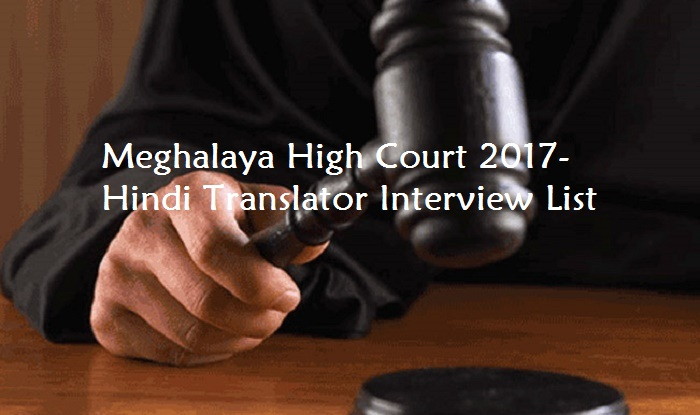 Meghalaya High Court 2017- Hindi Translator Interview List Published!!!