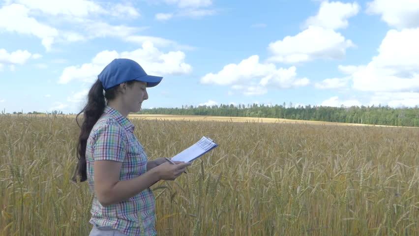 Agricultural Supervisor