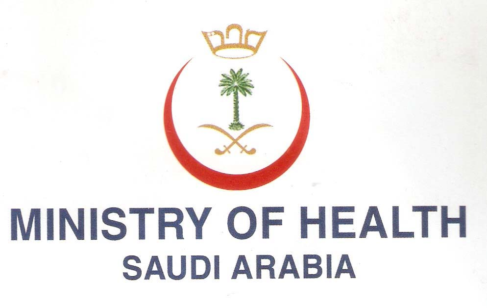 DOCTORS RECRUITMENT-Ministry of Health, Kingdom of Saudi Arabia-Consultant's/Specialist's Doctors-WALK-IN-INTERVIEW