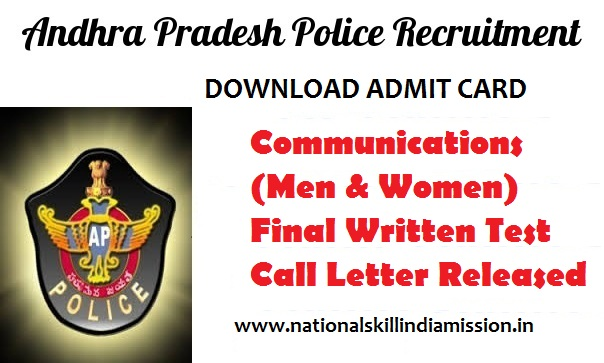 AP Police Hall Ticket 2017 – PC Communications (Men & Women) Final Written Test Call Letter RELEASED