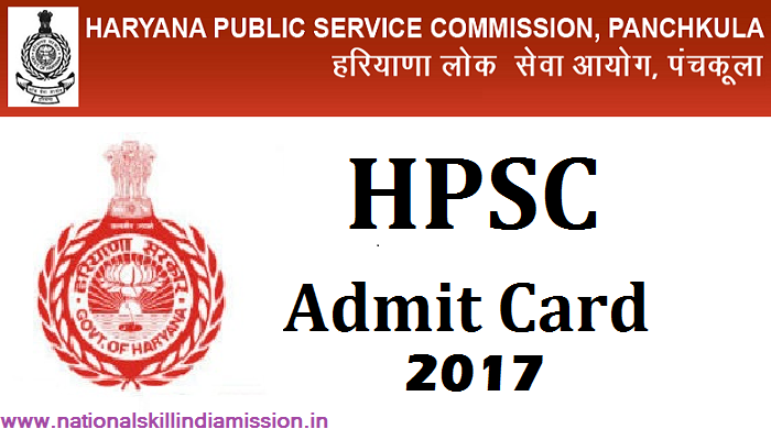 HPSC – Asst Professor (College Cadre) Exam Admit Card 2017