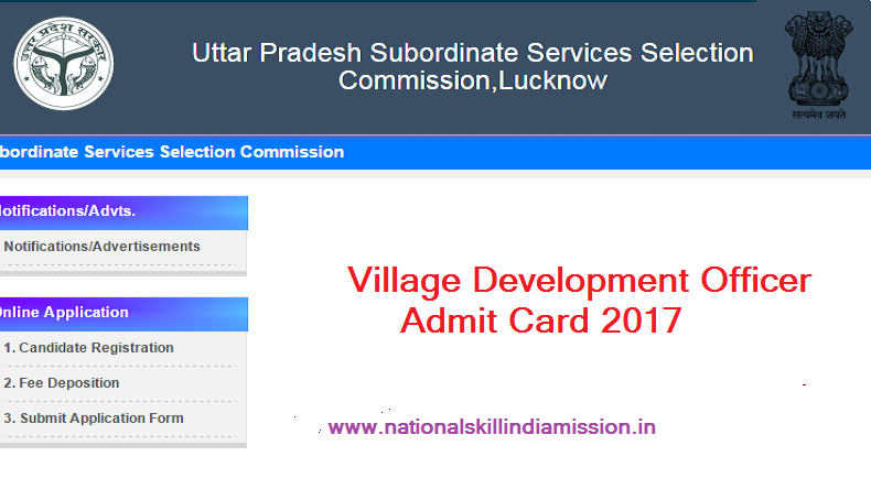 UPSSSC – Village Development Officer Interview Admit Card 2017