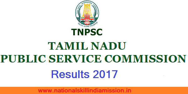 TNPSC Results 2017-Combined Subordinate Services Exam II Doc Verification List -Junior Inspector of Co-operative Societies-List Published