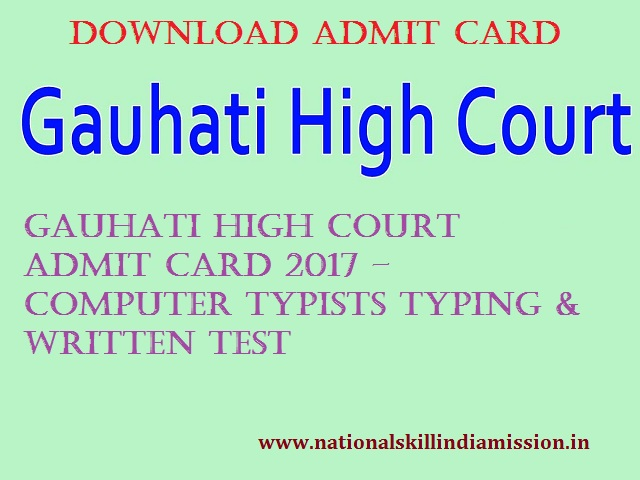 Gauhati High Court Admit Card 2017 – Computer Typists Typing & Written Test - ADMIT CARD RELEASED