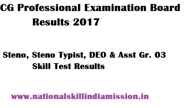 CG Professional Examination Board – Steno, Steno Typist, DEO & Asst Gr. 03 Skill Test Results 2017