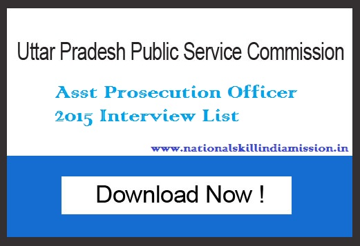UPPSC Results 2017 – Asst Prosecution Officer 2015 Interview List PUBLISHED
