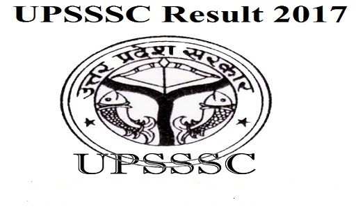 UPSSSC Result 2017 – Supervisor Interview List Published!!!