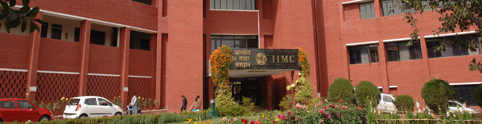 IIMC Recruitment-Indian Institute of Mass Communication-Senior Consultant-Pay Scale : Rs. 60000/-Last date 14 March 2017