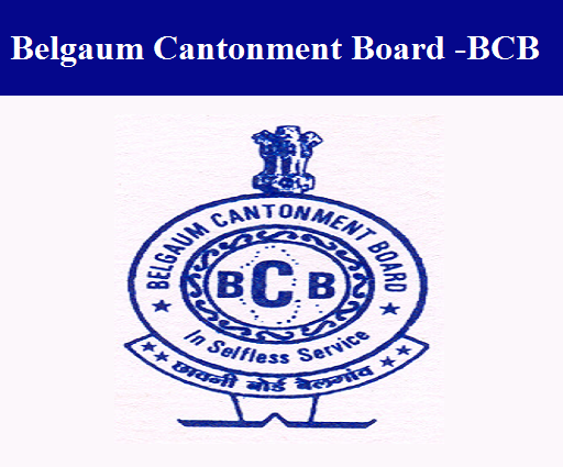 Cantonment Board Belgaum-Recruitment-02 Vacancies-Second Division Clerk-Pay Scale : Rs. 11600-21000/-Apply Now-Last Date 03 April 2017