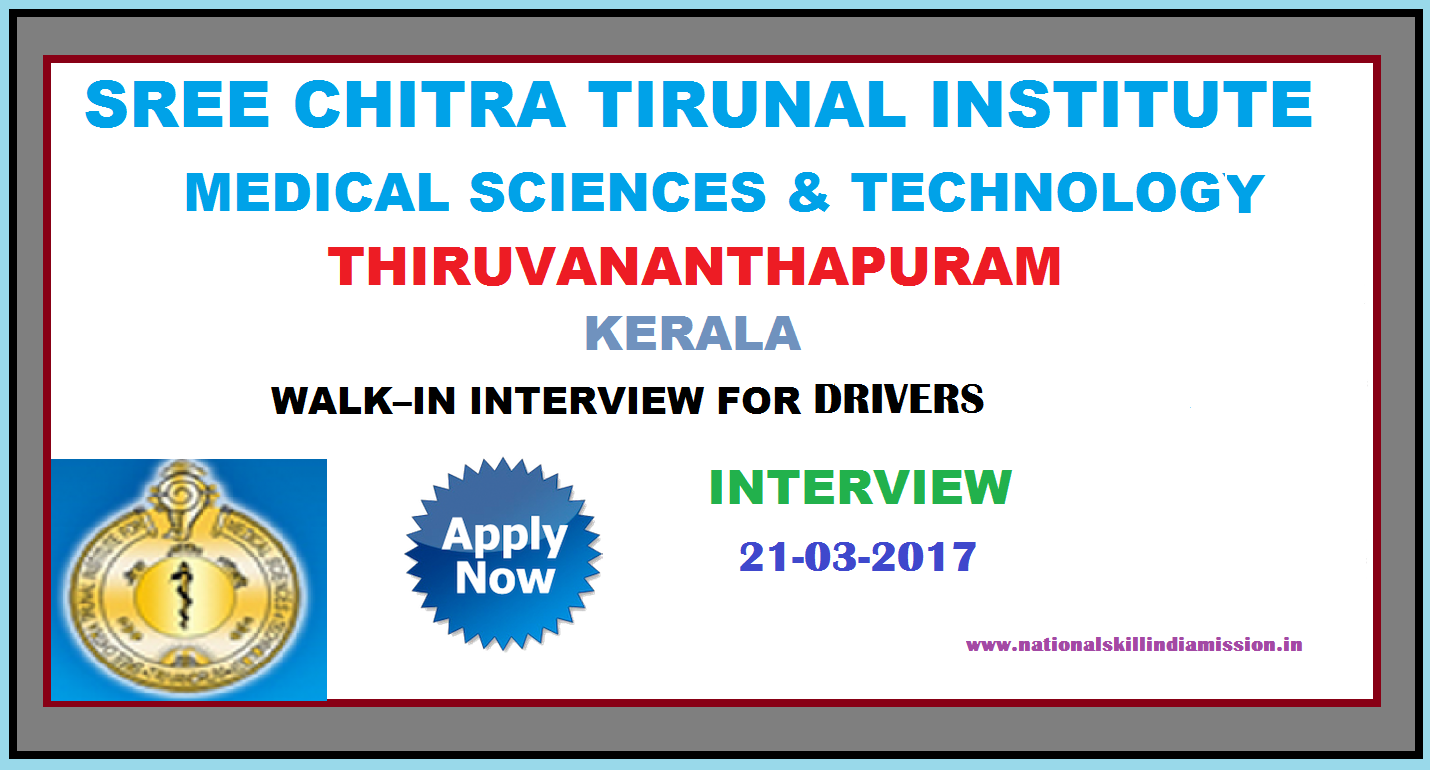 SCTIMST Recruitment-Sree Chitra Tirunal Institute for Medical Science & Technology-Driver Jobs-03 Vacancies-Last Date 21 March 2017