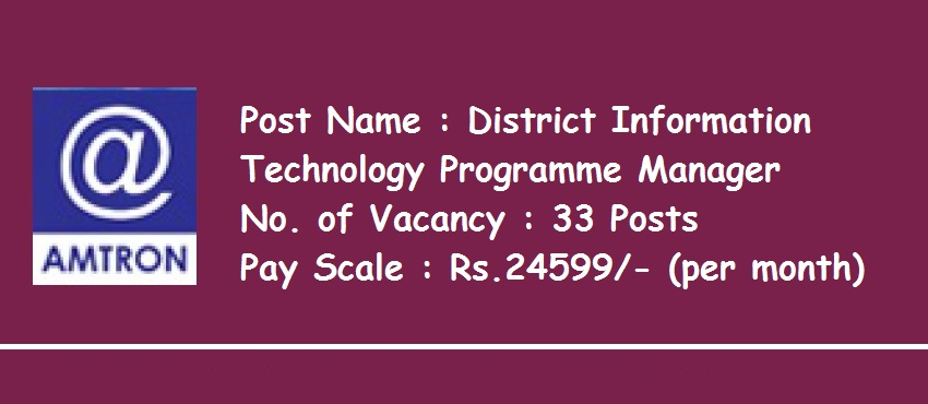Assam Electronics Development Corporation Limited-Recruitment-33 Vacancies-District Information Technology Programme Manager-Pay Scale : Rs.24599/-Apply Online-27 March 2017