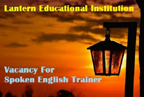 Teaching jobs-Lantern Educational Institution-Recruitment-Spoken English Trainer cum Personality Developer-Apply offline-Last date 15 May 2017