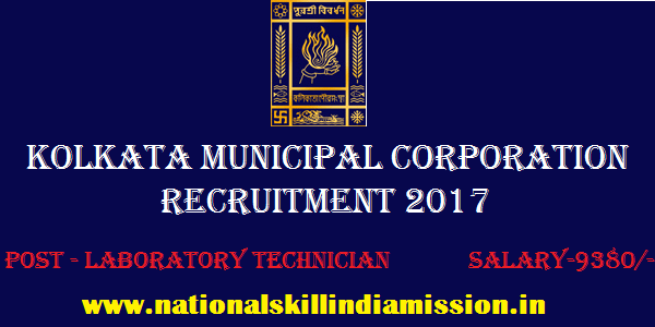 KMC Recruitment-Kolkata City NUHM Society-Recruitment-Laboratory Technician-100 Vacancies-Last date 30 March 2017