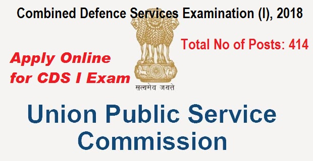 Combined Defence Services Examination (CDS)(I) 2018 - UPSC- 414 Vacancy- Apply Online -Last Date : 04 December 2017