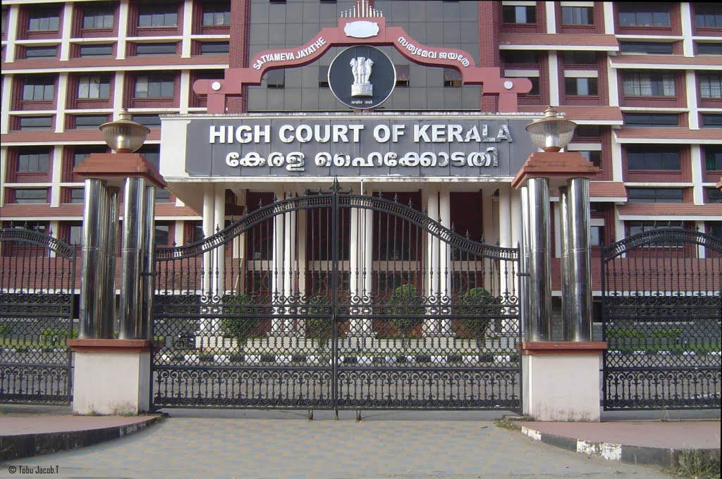 High Court of Kerala - Vacancies - 41 Munsiff-Magistrate - Apply online - Last date 13 December 2017