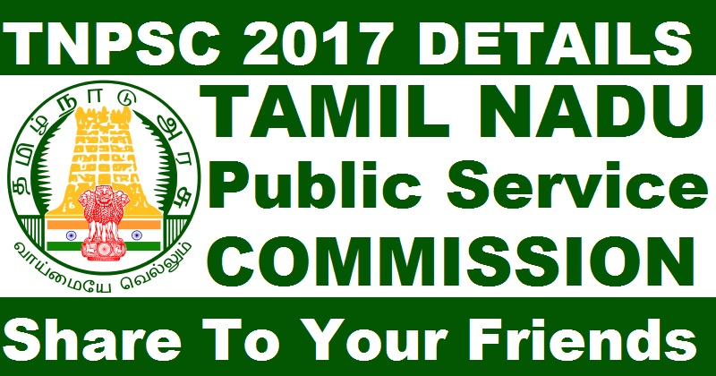 Tamil Nadu Public Service Commission - TNPSC - 147 Assistant Engineer, Assistant Director of Industrial Safety and Health & Various Vacancy - Apply Online - Last Date 16 December 2017