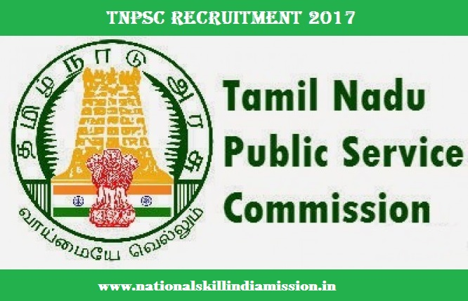 Tamil Nadu Public Service Commission - TNPSC Recruitment - 42 College Librarian, District Library Officer & Assistant Librarian/Information Officers - Apply Online - Last date 20 December 2017